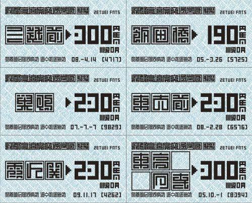 2005ken1.jpg